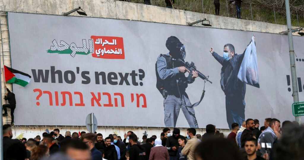 Palestinians condemn Israeli bill giving broad powers to police